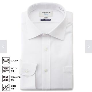 オリヒカ(ORIHICA)のスーパーノンアイロンストレッチ 白 ワイドカラーシャツ 織柄 サイズL(シャツ)