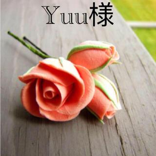 Yuu様専用 ブラック ベージュ(その他)