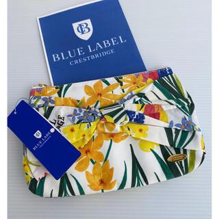 バーバリーブルーレーベル(BURBERRY BLUE LABEL)の新品 バーバリー ブルーレーベルクレストブリッジ ポーチ(ポーチ)