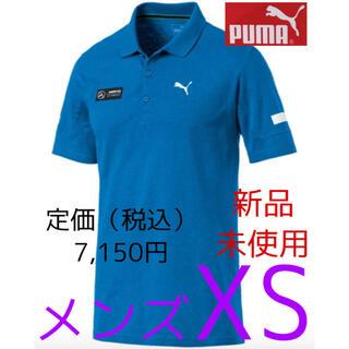プーマ(PUMA)の PUMA 578148トレーニングウェアMAPMポロシャツ2(ユニセックス)(ポロシャツ)