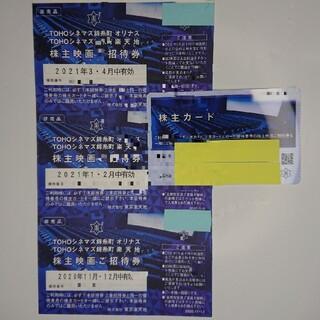 【要返却】東京楽天地 株主優待券3枚(その他)