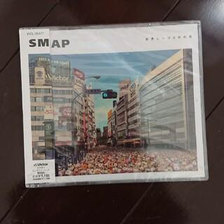 スマップ(SMAP)の新品・未開封 スマップ SMAP CD(ポップス/ロック(邦楽))