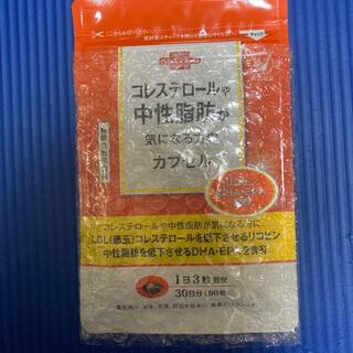 タイショウセイヤク(大正製薬)のコレステロールや中性脂肪が気になる方のカプセル(ダイエット食品)