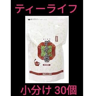 ティーライフ(Tea Life)のダイエットプーアール茶 ポット用 ティーライフ 小分け30個 プーアル プアール(健康茶)