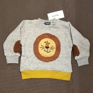クレードスコープ(kladskap)の【新品】クレードスコープ ライオン顔長袖トレーナー90(Tシャツ/カットソー)