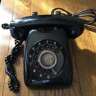 黒電話 昭和レトロ 型番600-A2(その他)