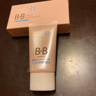 エイボン(AVON)の新品 エイボン化粧品 B・B cream(BBクリーム)