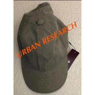 アーバンリサーチ(URBAN RESEARCH)のアーバンリサーチ キャップ カーキ?(キャップ)