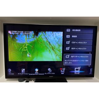 ブラビア(BRAVIA)のソニー 液晶テレビ KDL-55HX850 動作確認品(テレビ)