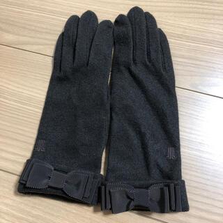 ランバンオンブルー(LANVIN en Bleu)のランバン♡美品♡手袋(手袋)