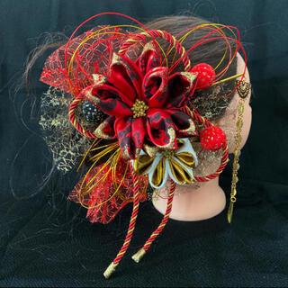 髪飾り つまみ細工 成人式 結婚式 ヘアセット(和装小物)