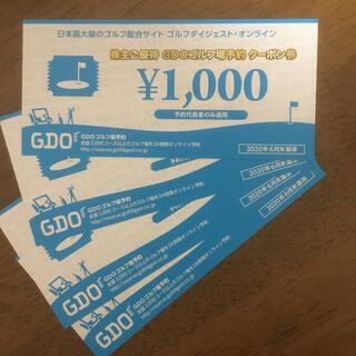 GDO 株主優待 ゴルフ場予約クーポン