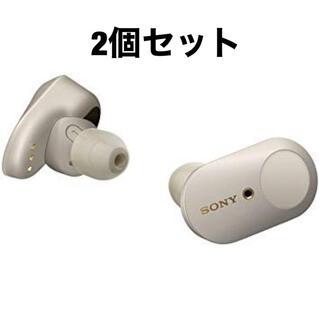 ソニー(SONY)のWF-1000XM3 シルバー 2個セット(ヘッドフォン/イヤフォン)