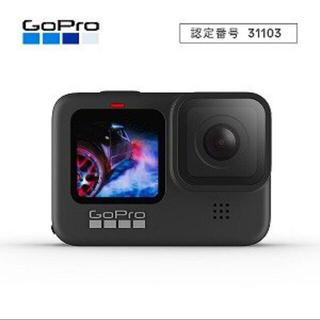 GoPro - GOPRO HERO9 Black CHDHX−901−FW