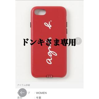 アニエスベー(agnes b.)の アニエスベー iPhoneケース (iPhone6s 7 8対応)(iPhoneケース)