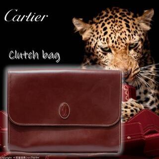カルティエ(Cartier)の【ワケ有特価!】カルティエ:マストラインボルドー色クラッチバッグ(クラッチバッグ)