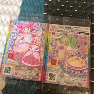 タカラトミーアーツ(T-ARTS)の新品未開封【マクドナルド ハッピーセット  キラッと プリ⭐︎チャン カード】(カード)