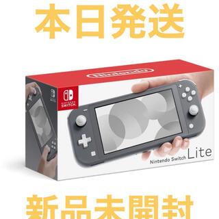 ニンテンドースイッチ(Nintendo Switch)のSwitch Lite 任天堂 スイッチ ライト 本体 ニンテンドウ グレー(携帯用ゲーム機本体)