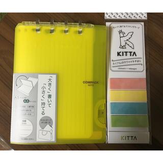 キングジム(キングジム)のコンパックノート、KITTA  2点セット(ノート/メモ帳/ふせん)