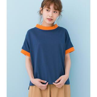 Champion - 【2枚セット】haco!Tシャツ&championグレーT