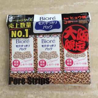 Biore - ビオレ 毛穴すっきりパック レオパード柄 大阪限定