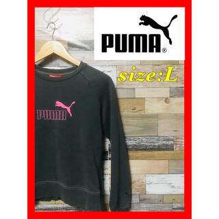プーマ(PUMA)のPUMA プーマ トレーナー レディースLサイズ ピンクの刺繍 大特価出品(トレーナー/スウェット)