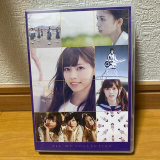 ノギザカフォーティーシックス(乃木坂46)の乃木坂46/ALL MV COLLECTION~あの時の彼女たち~(アイドル)