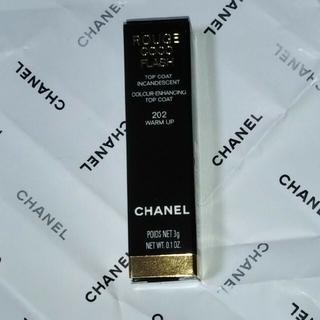 シャネル(CHANEL)のシャネル CHANEL ルージュ ココ フラッシュ トップ コート202新品! (口紅)