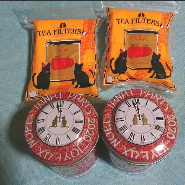 KALDI(カルディ)のジャンナッツ クリスマスブレンド 食品/飲料/酒の飲料(茶)の商品写真