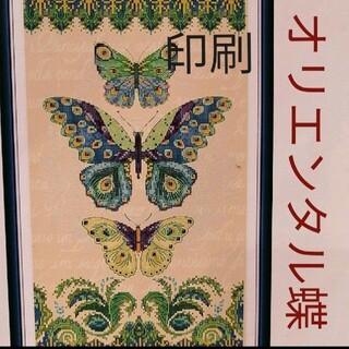 クロスステッチキット新品 布に図案印刷あり(生地/糸)