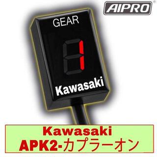 アイプロ製★シフトインジケーター APK2 赤 Ninja250R Z1000(パーツ)