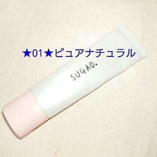 ロートセイヤク(ロート製薬)の★スガオCCクリーム★01ピュアナチュラル(CCクリーム)