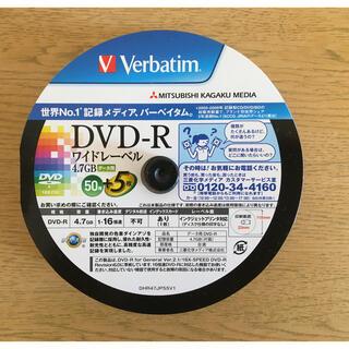 ミツビシ(三菱)の【MITSUBISHI KAGAKU製】DVD-R 30枚+3枚サービス(その他)