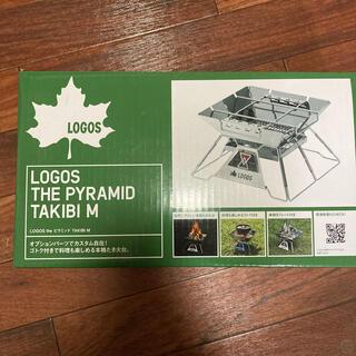 ロゴス(LOGOS)の新品未使用 LOGOS the ピラミッドTAKIBI Mサイズ (調理器具)