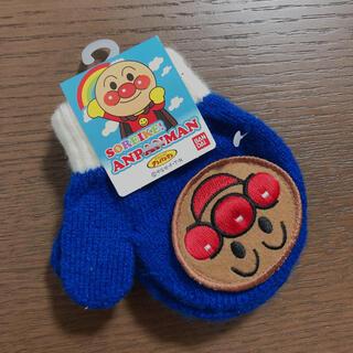 アンパンマン(アンパンマン)のアンパンマン  手袋 (手袋)