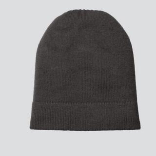 ジルサンダー(Jil Sander)のユニクロ ジルサンダー   カシミヤ  ニット帽 グレー(ニット帽/ビーニー)