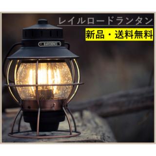 ザノースフェイス(THE NORTH FACE)のベアボーンズ レイルロードランタン LED(ライト/ランタン)
