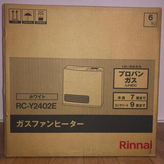 リンナイ(Rinnai)のプロパンガス用 9畳用 ガスファンヒーター(ファンヒーター)