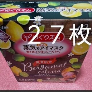 花王 - 【送料無料】ベルガモットシトラスの香り27枚 花王 めぐりズム めぐリズム