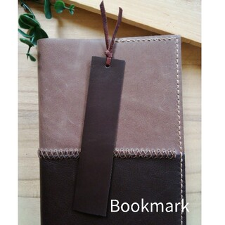 革のしおり Bookmark Chicなブラウン シンプルDesign(ブックカバー)