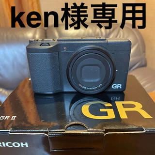 RICOH - RICOH GR2 リコー バッテリー2個付き
