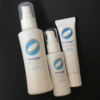 アルージェ(Arouge)のArouge アルージェ 化粧水 乳液 クリーム(化粧水/ローション)