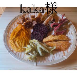 kaka様(フルーツ)