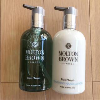 MOLTON BROWN - MOLTON BROWN ハンドソープ ハンドクリームセット
