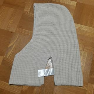 ミラオーウェン(Mila Owen)のフードニットつけ襟(つけ襟)