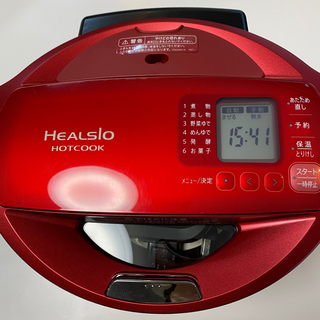 シャープ(SHARP)の【翌日発送】シャープ ヘルシオ ホットクック 1.6(調理機器)