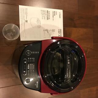 家庭用 精米機 タイガーRSF-A型(精米機)