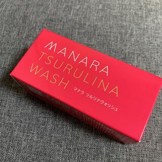 マナラ(maNara)のマナラ ツルリナウォッシュ(洗顔料)