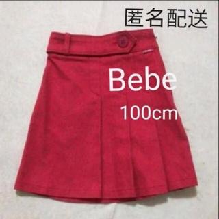 ベベ(BeBe)の【美品】Bebe プリーツスカート 100(スカート)