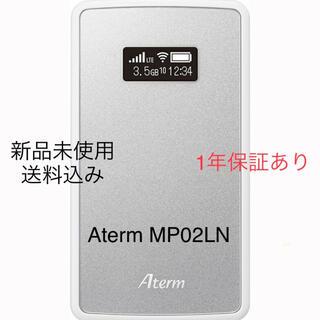 エヌイーシー(NEC)のNEC PA-MP02LN-SW LTEモバイルルータ Aterm MP02LN(その他)